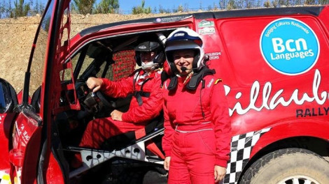 Laura Díaz Copilot